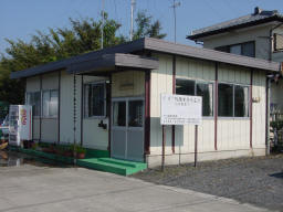 21tochigi01