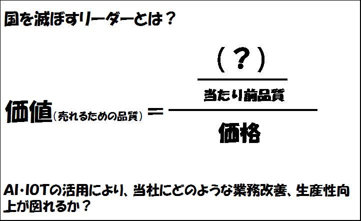 blog20180522_04